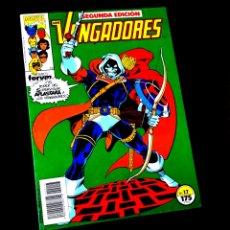 Cómics: MUY BUEN ESTADO LOS VENGADORES 17 SEGUNDA EDICION FORUM. Lote 218075275