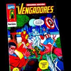 Cómics: MUY BUEN ESTADO LOS VENGADORES 4 SEGUNDA EDICION FORUM. Lote 218077460