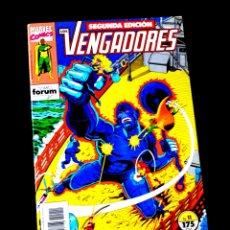 Cómics: CASI EXCELENTE ESTADO LOS VENGADORES 11 SEGUNDA EDICION FORU. Lote 218077836