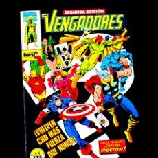 Cómics: CASI EXCELENTE ESTADO LOS VENGADORES 1 SEGUNDA EDICION FORU. Lote 218077972