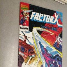 Cómics: FACTOR X Nº 44 / MARVEL - FORUM. Lote 218078685