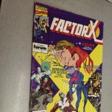Cómics: FACTOR X Nº 46 / MARVEL - FORUM. Lote 218078825