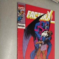 Cómics: FACTOR X Nº 49 / MARVEL - FORUM. Lote 218079057