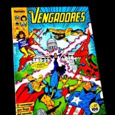 Cómics: EXCELENTE ESTADO LOS VENGADORES 27 FORUM. Lote 218086587