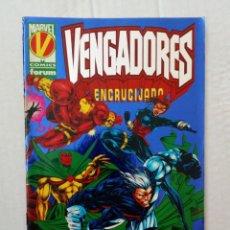 Cómics: VENGADORES: ENCRUCIJADA, POR HARRAS, KAVANAGH Y DEODATO. Lote 218089108