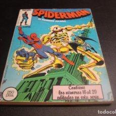 Cómics: SPIDERMAN DEL 16 AL 20. Lote 218295925