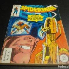 Cómics: SPIDERMAN DEL 26 AL 30. Lote 218296170