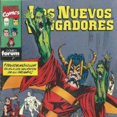 Cómics: LOS NUEVOS VENGADORES Nº 52 FORUM. Lote 218296555