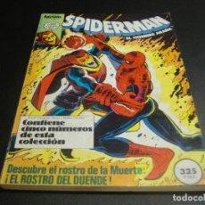 Cómics: SPIDERMAN DEL 66 AL 70. Lote 218296787