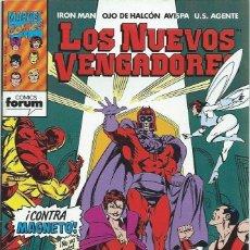 Cómics: LOS NUEVOS VENGADORES Nº 57 FORUM. Lote 218296806