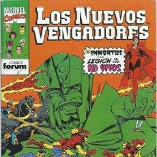 Cómics: LOS NUEVOS VENGADORES Nº 58 FORUM. Lote 218296840