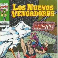 Cómics: LOS NUEVOS VENGADORES Nº 59 FORUM. Lote 218296888