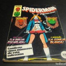 Cómics: SPIDERMAN DEL 86 AL 90 DOBLECES EN LA PORTADA. Lote 218296967