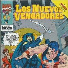 Comics: LOS NUEVOS VENGADORES Nº 62 FORUM. Lote 218296993