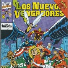 Comics: LOS NUEVOS VENGADORES Nº 65 FORUM. Lote 218297055