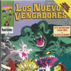 Cómics: LOS NUEVOS VENGADORES Nº 74 FORUM. Lote 218297292