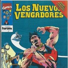 Cómics: LOS NUEVOS VENGADORES Nº 75 FORUM. Lote 218297313
