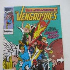 Cómics: LOS VENGADORES VOL 1 Nº 97 FORUM MUCHOS MAS EN VENTA MIRA TUS FALTAS C24. Lote 218311248