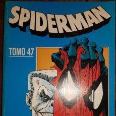 Cómics: SPIDERMAN RETAPADO 47, NºS 311 A 314 (ÚLTIMO). DIFICIL. FORUM. Lote 218347116