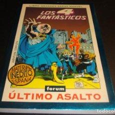 Cómics: LIBRO GRANDES SAGAS MARVEL LOS 4 FANTASTICOS 2. Lote 218395656