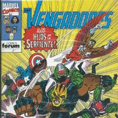 Fumetti: LOS VENGADORES Nº 125 FORUM. Lote 218404353