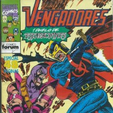 Fumetti: LOS VENGADORES Nº 126 FORUM. Lote 218404412