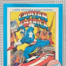Cómics: GRANDES SAGAS Nº 19 CAPITAN AMERICA. CENTINELA DE LA LIBERTAD. COMICS FORUM 1995. Lote 218409685