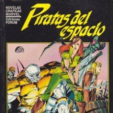 Cómics: COMIC NOVELAS GRAFICAS MARVEL PIRATSA DEL ESPACIO. Lote 218503388