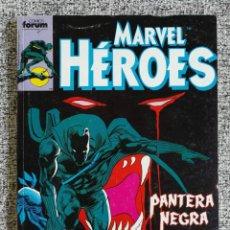 Cómics: RETAPADO MARVEL HEROES N° 45 AL 49 PANTERA NEGRA - TOMO CON LOS NÚMS. 45, 46, 47, 48, 49 - FORUM. Lote 218597213