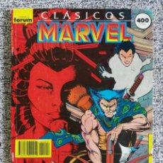 Cómics: RETAPADO CLÁSICOS MARVEL N° 16 AL 20 - TOMO CON LOS NÚMS. 16, 17, 18, 19, 20- FORUM. Lote 218597503