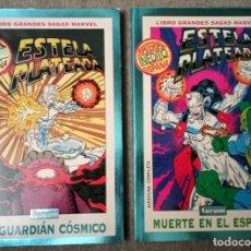Fumetti: GRANDES SAGAS MARVEL: ESTELA PLATEADA (2 TOMOS). Lote 218640877