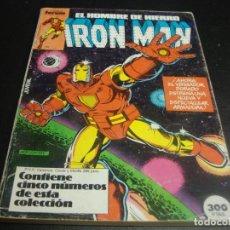 Cómics: IRON MAN DEL 1 AL 5. Lote 218668695