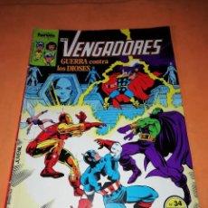Fumetti: LOS VENGADORES. Nº 34. FORUM 1985. GUERRA CONTRA LOS DIOSES.. Lote 218674587