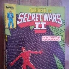 Cómics: SECRET WARS II. Nº 22. FORUM. Lote 218740598
