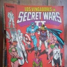 Cómics: SECRET WARS II. Nº 50. FORUM. Lote 218740772