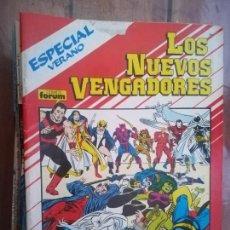 Cómics: LOS NUEVOS VENGADORES. ESPECIAL VERANO 1988. FORUM. Lote 218740915