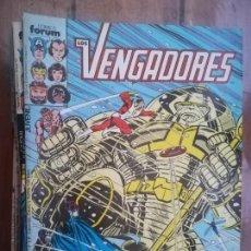 Cómics: LOS VENGADORES. Nº 58. VOL 1. FORUM. Lote 218740958