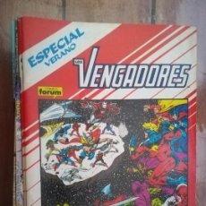 Cómics: LOS VENGADORES. ESPECIAL VERANO 1988. FORUM. Lote 218741142