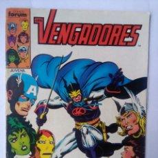 Cómics: VENGADORES 37 PRIMERA EDICION. Lote 218744971