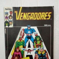 Cómics: LOS VENGADORES ESPECIAL VACACIONES, POR BILL MANTLO, BUTCH GUICE, ENGLEHART, SUTTON. Lote 218768583