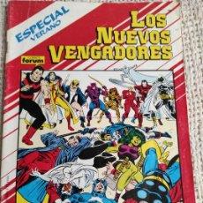Cómics: LOS NUEVOS VENGADORES. ESPECIAL VERANO 1988 -ED. FORUM. Lote 218816666