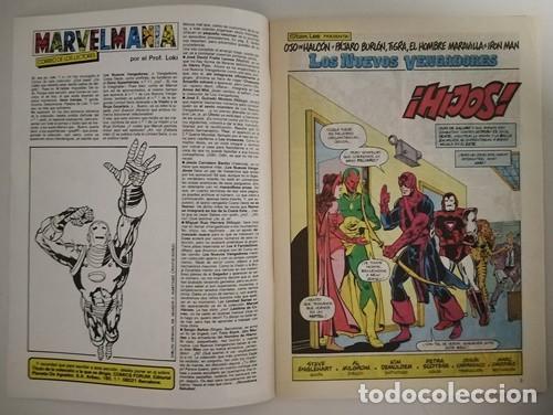 Cómics: Los Nuevos Vengadores, 3 – Forum, 04/1987   + EPISODIO DE LOS NUEVOS DEFENSORES - Foto 2 - 218848772