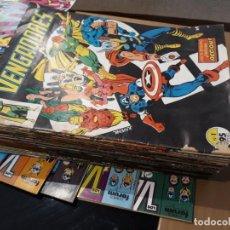 Cómics: LOS VENGADORES. Lote 218881265
