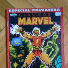 Cómics: CLÁSICOS MARVEL ESPECIAL PRIMAVERA: WARLOCK DE JIM STARLIN - D6. Lote 218962060