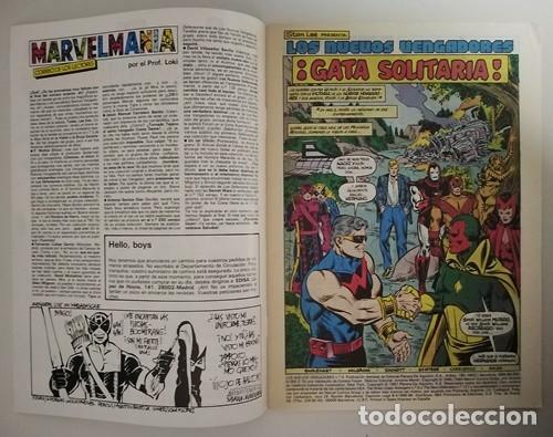Cómics: Los Nuevos Vengadores, 4 – Forum, 04/1987   + EPISODIO DE LOS NUEVOS DEFENSORES - Foto 2 - 218977335
