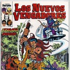 Cómics: LOS NUEVOS VENGADORES, 4 – FORUM, 04/1987. Lote 218977335