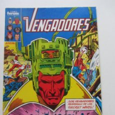 Cómics: LOS VENGADORES VOL. 1 - Nº 49 FORUM BUEN ESTADO DE KIOSKO E8. Lote 219013262