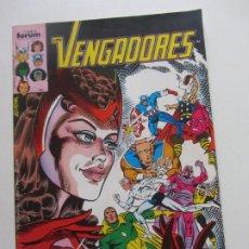 Cómics: LOS VENGADORES VOL. 1 - Nº 43 FORUM BUEN ESTADO DE KIOSKO E8. Lote 219013413