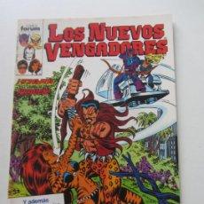 Cómics: LOS NUEVOS VENGADORES VOL. 1 Nº 4 FORUM BUEN ESTADO E8. Lote 219013850