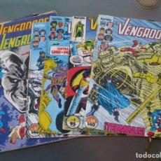Cómics: LOTE DE 7 TEBEOS. LOS VENGADORES. MAL ESTADO.. Lote 219046533